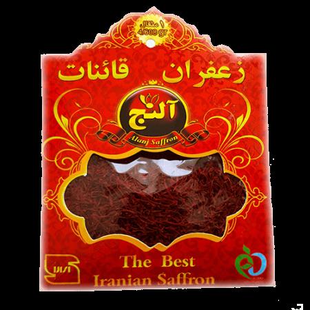 زعفران پاکتی وکیوم باکس