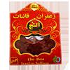قیمت زعفران پاکتی وکیوم باکس